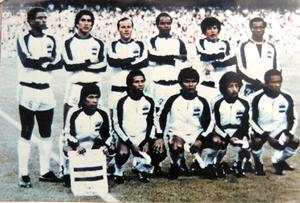 Honduras Espana 1982