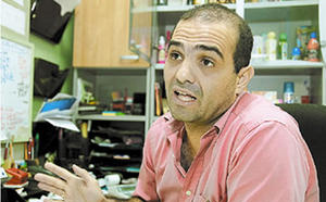 Fuad Abufele