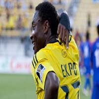 Emmanuel Ekpo