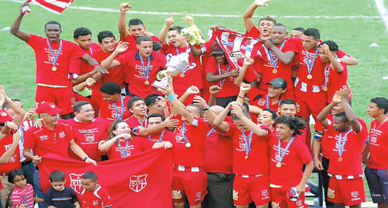 Vida Campeon Apertura Reservas