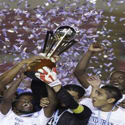 Jorge Claros Copa Centroamericana 2011