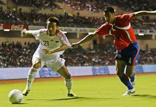 Costa Rica y China empataron en San José