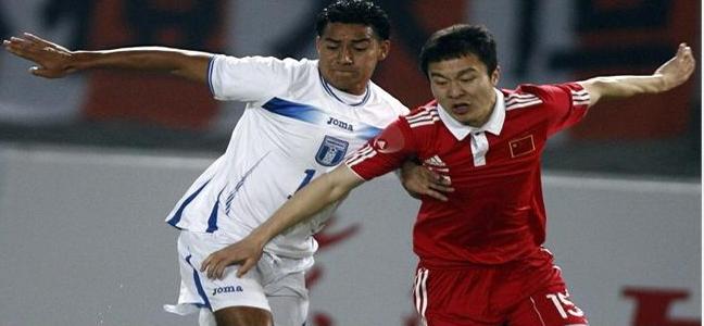 Honduras China Mariano Acevedo contra Fen Renliang
