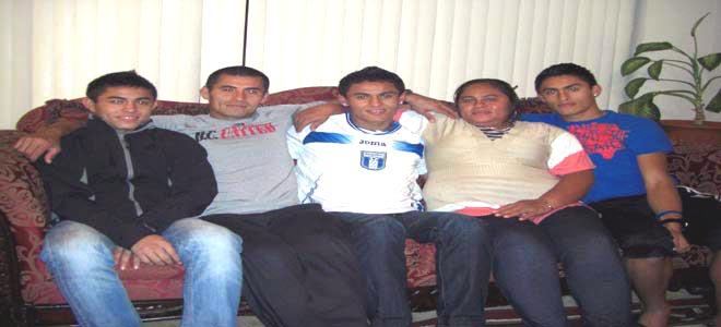 Familia Najar Rodríguez