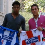 Anthony Lozano y Omar presentados a la prensa