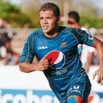 Amado Guevara a tres goles de igualar la marca de Toño Obando