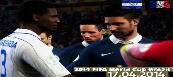 FIFA video Maynor Figueroa