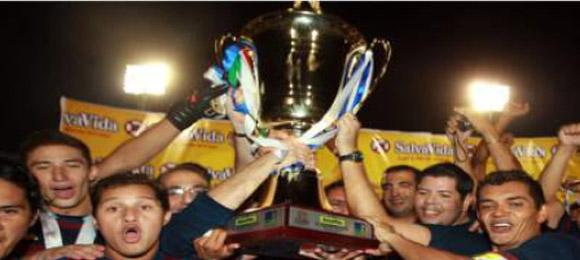 Copa Motagua 2010-2011