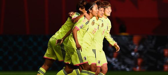 Japon Mundial 2005