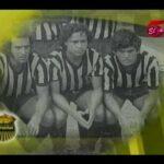Historias inéditas: 1974, España campeón !